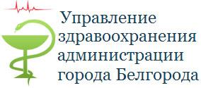 14 августа пройдёт первая в Белгороде благотворительная пляжная вечеринка.