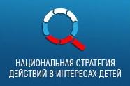 Благотворительная акция в поддержку детей с онкозаболеваниями пройдёт в Белгороде