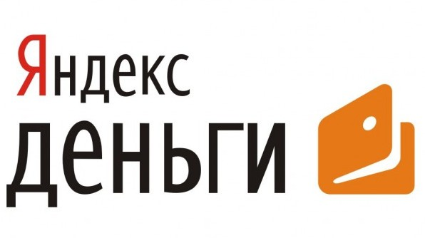Яндекс для добрых дел.