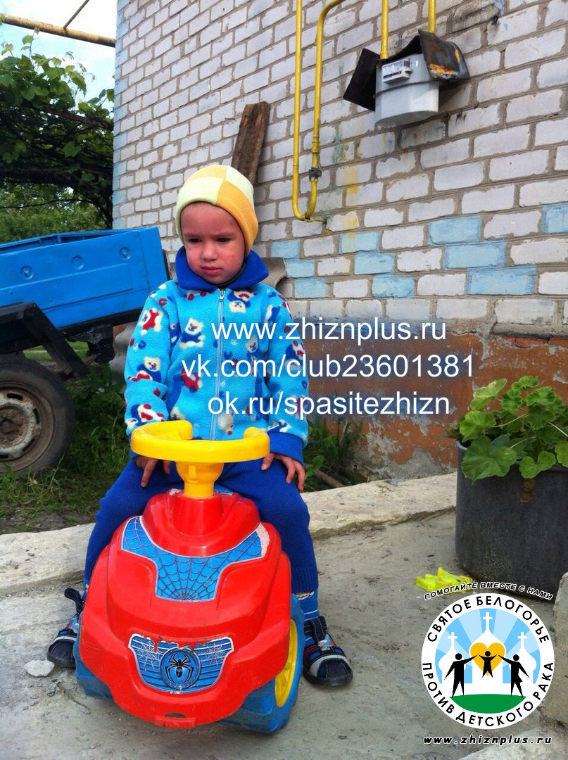 Ваня Будко