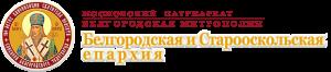Белгородская команда примет участие во Всемирных детских играх победителей