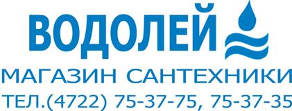 Сеть магазинов сантехники Водолей