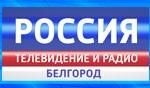 Благотворительный кулинарный фестиваль в Белгороде собрал 30 тыс. рублей
