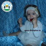 Злата Сербина