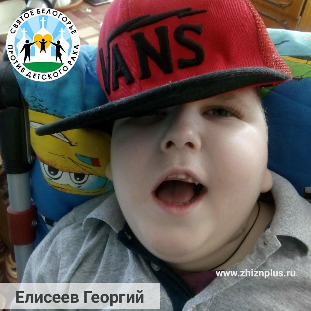 Гоша Елисеев